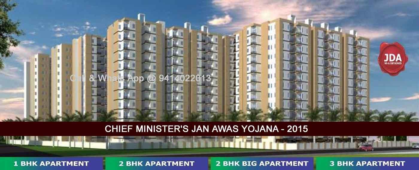 Chief Ministers Jan Awas Yojana Jaipur Rajasthan