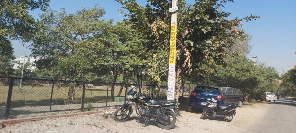 patrakar colony dholai park